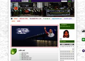 Dgnm.gov.bd thumbnail