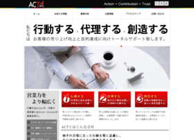 Dh-act.co.jp thumbnail