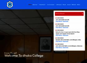 Dhakacollege.edu.bd thumbnail