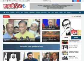 Dhakanews24.com thumbnail