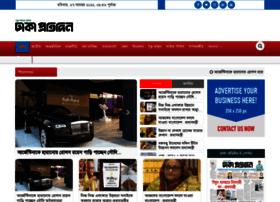 Dhakaprotidin.com thumbnail