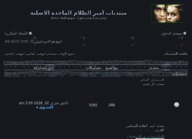Dhalam.org thumbnail