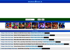 Dhamakabihar.in thumbnail