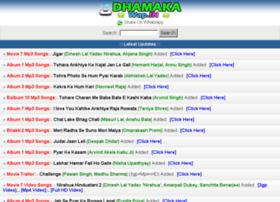 Dhamakawap.in thumbnail