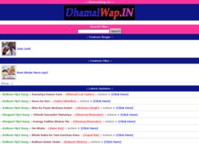 Dhamalwap.in thumbnail