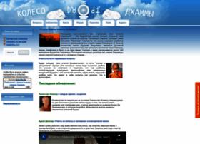 Dhamma.ru thumbnail