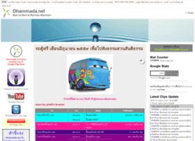 Dhammada.net thumbnail