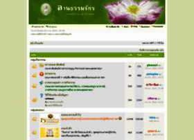 Dhammajak.net thumbnail