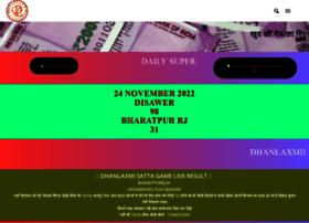 Dhanlaxmirj.in thumbnail