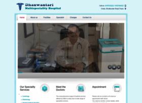 Dhanwantarihospital.co.in thumbnail