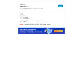 Dhcp.com.cn thumbnail