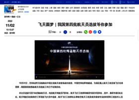 Dhtv.cn thumbnail