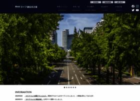 Dia-nagoya.co.jp thumbnail