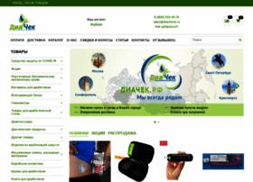 Diacheck.ru thumbnail