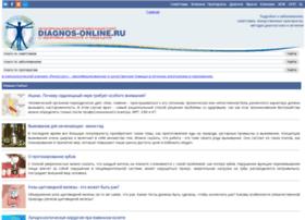 Diagnos-online.ru thumbnail