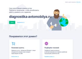 Diagnostika-avtomobilya.ru thumbnail