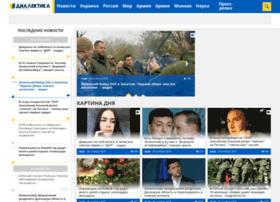 Dialektika.com.ua thumbnail
