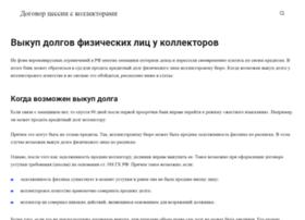 Dialogplanet.ru thumbnail