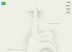Dialogue-in-silence.jp thumbnail