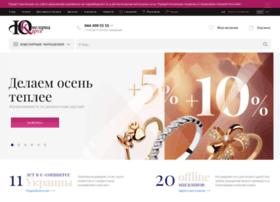 Diamant.kiev.ua thumbnail