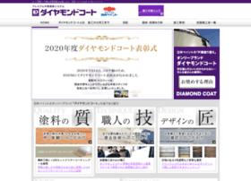 Diamondcoat.jp thumbnail