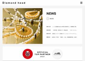 Diamondhead.jp thumbnail
