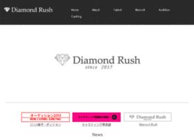 Diamondrush.jp thumbnail
