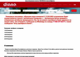 Dianatur.ru thumbnail