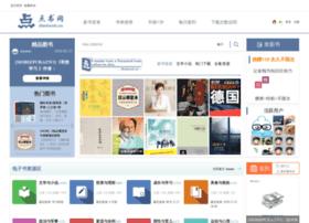 Dianbook.cc thumbnail
