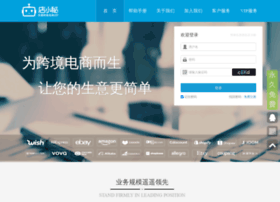 Dianxiaomi.cn thumbnail