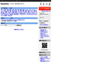 Diarynote.jp thumbnail
