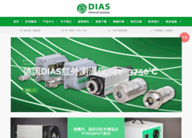 Dias-infrared.com.cn thumbnail