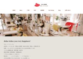 Dicha.jp thumbnail