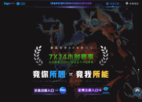 Dicipedia.net thumbnail
