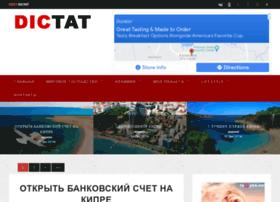 Dictat.net thumbnail