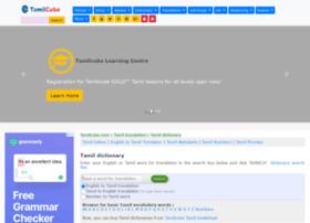 Dictionary.tamilcube.com thumbnail