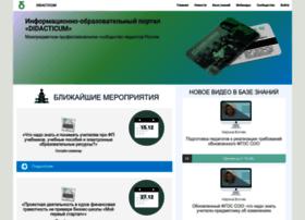 Didacticum.ru thumbnail