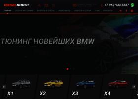 Dieselboost.ru thumbnail