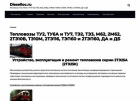 Dieselloc.ru thumbnail