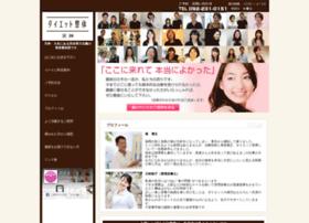 Diet-seitai.jp thumbnail