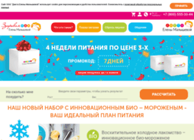 Dietamalyshevoy ru thumbnail
