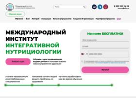 Dietolognata.ru thumbnail