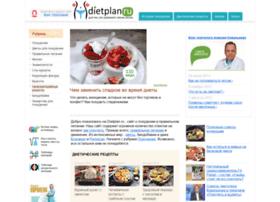 Dietplan.ru thumbnail