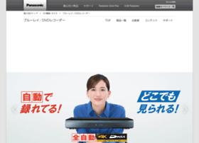 Diga.jp thumbnail