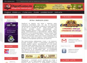 Digestgame.ru thumbnail
