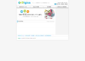 Digica.jp thumbnail