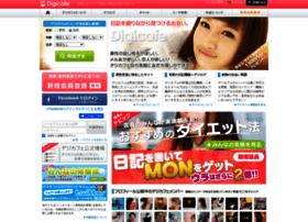 Digicafe.jp thumbnail