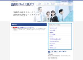 Digicre.co.jp thumbnail