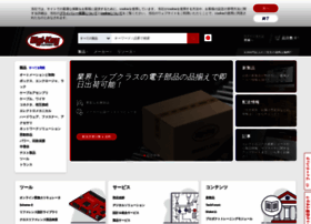 Digikey.jp thumbnail