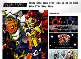 Digimons.net thumbnail